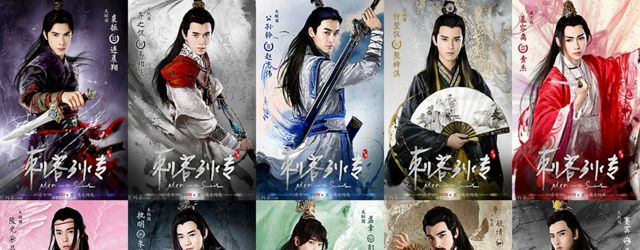 Men With Swords Season 2(2017)