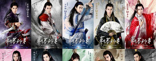 Men With Swords Season 2(2017)