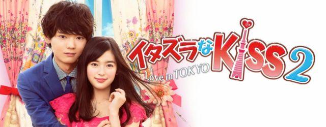 Mischievous Kiss 2: Love in Tokyo(2015)