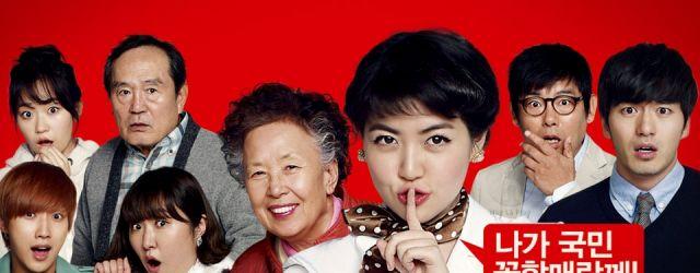 Miss Granny (2014) FILM