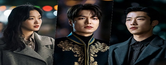 The King Eternal Monarch (2020)