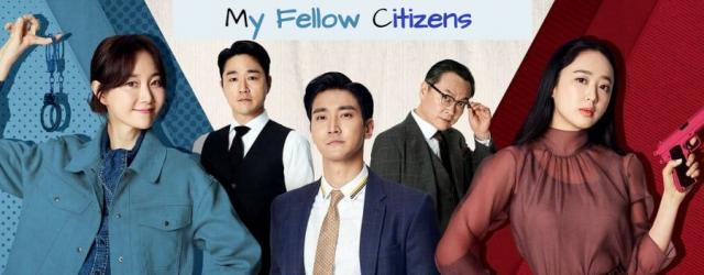 My Fellow Citizens! (2019)