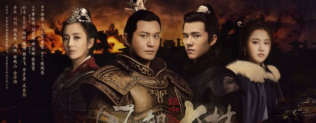 Nirvana in Fire 2(2017-2018)