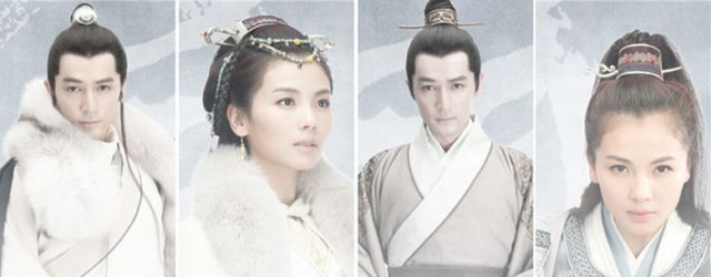Nirvana in Fire 1 (2015)