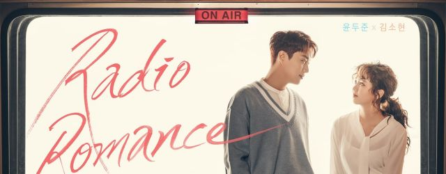 Radio Romance(2018)