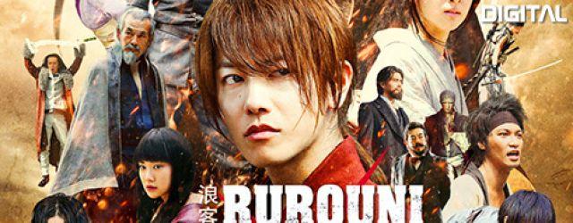 Rurouni Kenshin: Kyoto Inferno (2014) FILM
