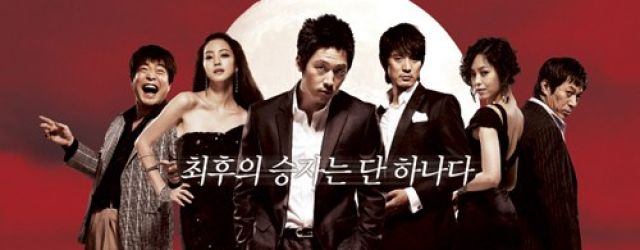 Tazza: The Hidden Card(2008) FILM