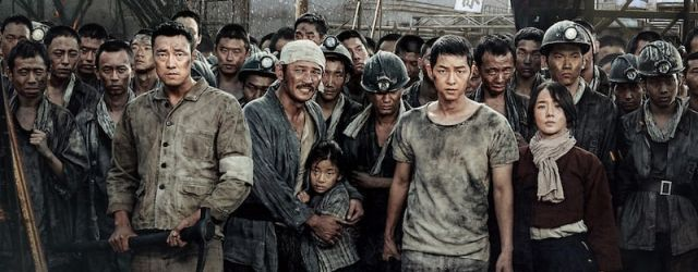 The Battleship Island(2017) FILM