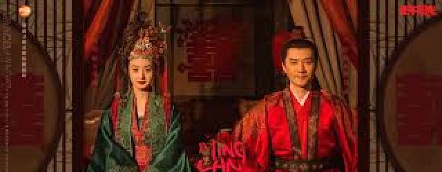 The Story of Minglan(2019)