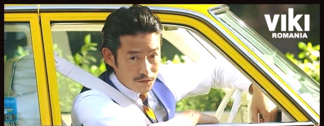 Time Taxi(2014)JP