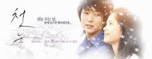 Virgin snow, Hatsuyuki no koi (2007) FILM