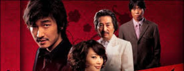Tazza: The High Rollers-the war of flower(2006) FILM
