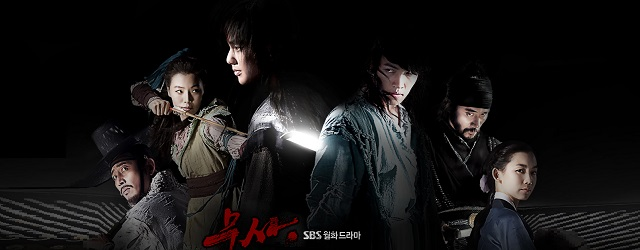 Warrior Baek Dong Soo - Razboinicul (2011)